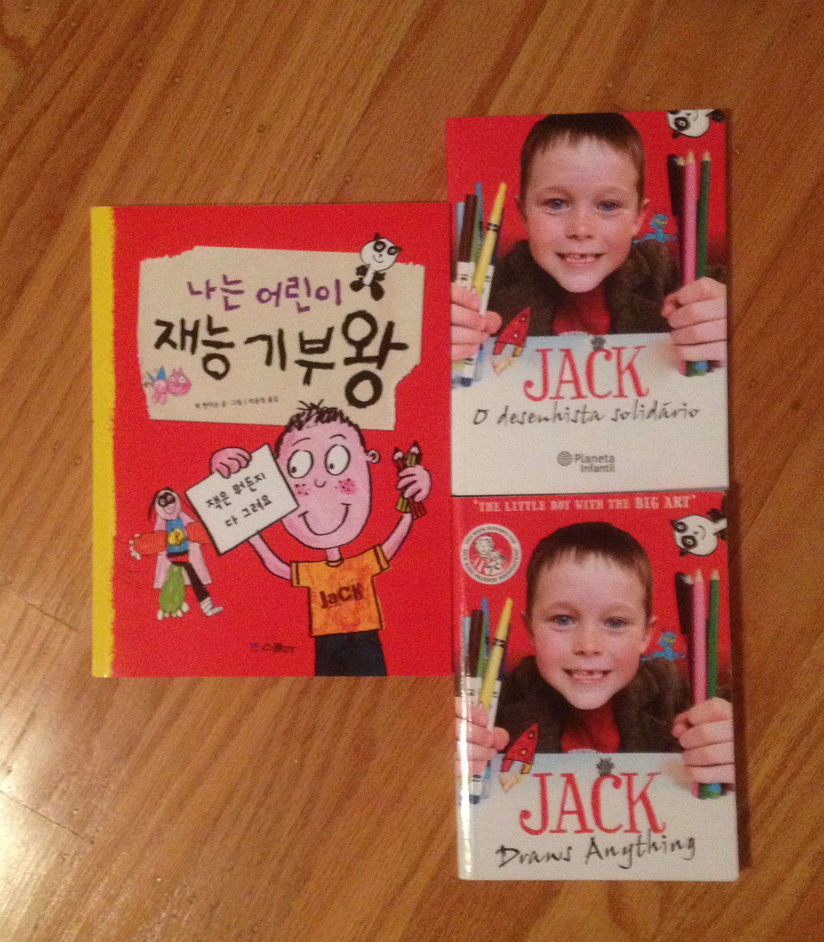 Three different version of Jack's book — Jack Draws Anything
